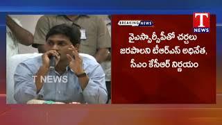 KTR to Meet YS Jagan tomorrow over Federal Front  live Telugu - netivaarthalu.com
