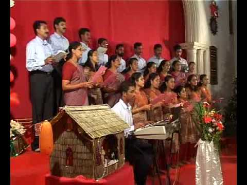 attidayar Koottamayi -- Malayalam Christmas Carol Songs Trinity Marthoma Church Chengannur video