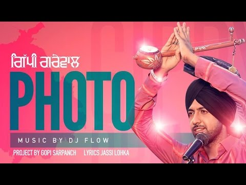 Photo - Gippy Grewal | Teaser | | Panj-aab Records | Latest Punjabi Song 2014 video