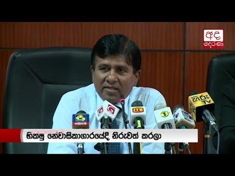 wijeyadasa reveals n|eng