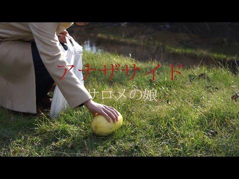 手塚真生の画像 p1_16