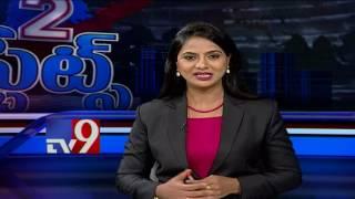 #2StatesBulletin - News From Telugu States - 20-07-2017