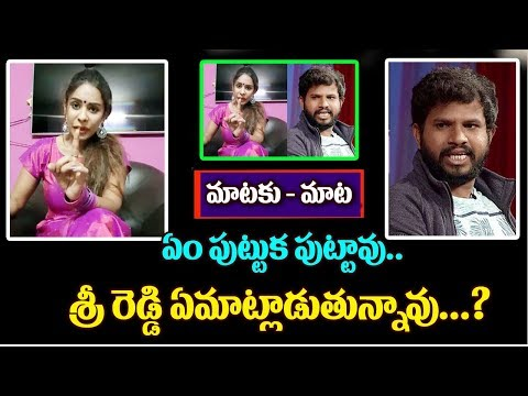 Hyper Aadi Comments on Sri Reddy | Sri Reddy Strong Warning To Hyper Aadi | Top Telugu Media