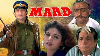 Mard (HD) | Mithun Chakraborty | Ravali | Johnny Lever | Superhit Bollywood Hindi Film