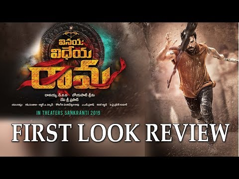 Vinaya Vidheya Rama First Look Review | Ram Charan Tej | Boyapati Sreenu | Latest Telugu movie 2018