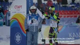 Дневник BIATHLON 2012 KAMCHATKA Part 04