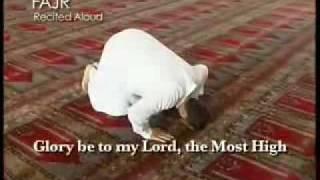 How to pray (part 3/7) chatislamonline.org