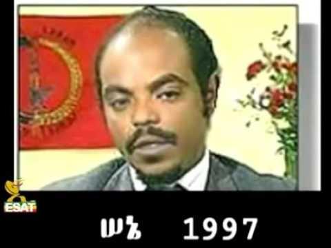 Tamagne Beyene urges public support for ESAT