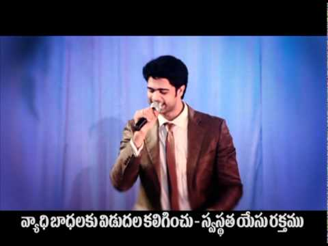 Yesu Rakthame - Raj Prakash Paul video
