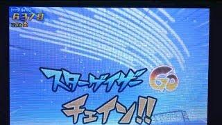 Inazuma Eleven GO 3 Galaxy : VS Galaxy Rivals