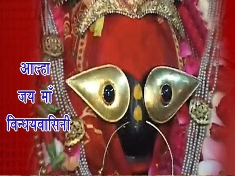 Aalha | Maa Vindhyawasini | Sanjo Baghel video