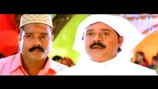Pranaya Nilavu  Malayalam Movie Comedy Scenes  | Malayalam Full Movie | Best Malayalam Comedy Scenes