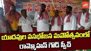 TRS MLA Candidate Ram Mohan Goud Election Campaign in LB Nagar | Telangana