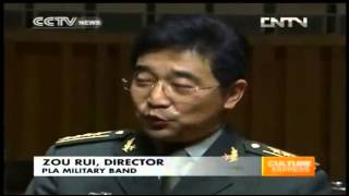 US Army & PLA Bands Joint Concert China 11/12 美国陆军军乐团访华 与解放军携手演出