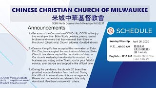 CCCM Live Stream Mother's Day  5/10/20