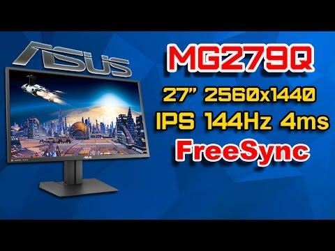 ASUS MG279Q IPS 144Hz 4ms Обзор. Один из лучших игровых мониторов