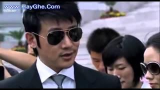 BomTan org Tinh Yeu Keu Goi Dich Chuyen 2 Part 4 360p