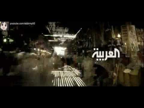 Alarabiya Ident (2008-) شاشة فاصل العربية