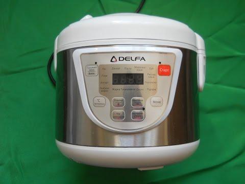 Рецепты delfa dmc 08