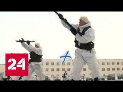 Главнокомандующий ВМФ России поздравил морских пехотинцев с профессиональным праздником - Россия 24