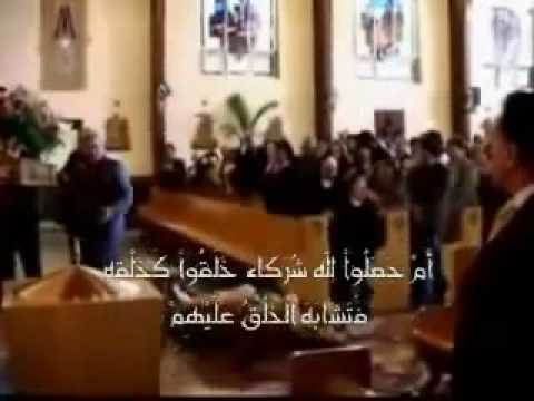 Уронили своего бога(идола)-Нет бога кроме Аллаха!