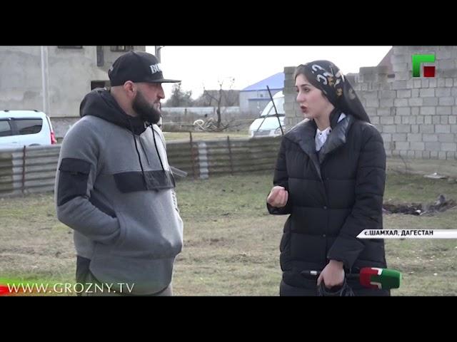 Рамзан Кадыров помог с жильем и лечением сироте инвалиду из Дагестана