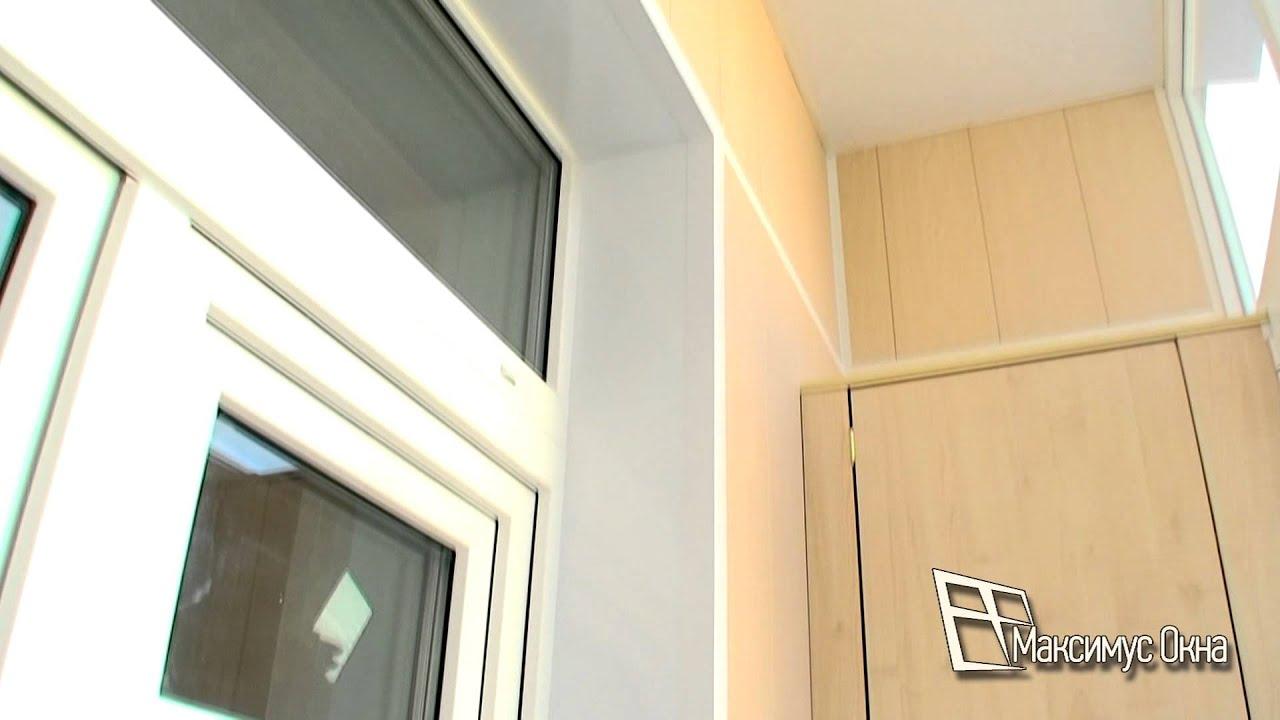 Максимус окна - совмещение балкона с кухней, отзыв заказчика.