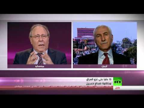فيديو: بعد صمت طويل القاضي رزكار محمد أمين يروي خفايا محاكمة وإعدام صدام حسين