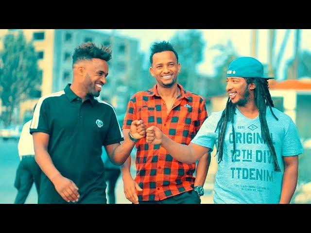 Behailu Bayou ft. Yared Negu - Yiwedishal - New Ethiopian Music 2018 (Official Video)