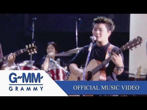 อย่าปล่อยให้เขาเห็นน้ำตา - BUDOKAN 【OFFICIAL MV】