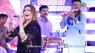MELA NASEEBAN JA - NIGHAT NAZ NEW SONG EID ALBUM 02 SR PRODUCTION 2018