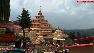 उत्तराखंड के पहाड़ी में स्थित - एक भव्य और शानदार, मंदिर | Beautiful Temple in Almora