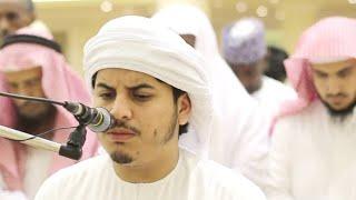 سـورة ابراهيم  كاملة هزاع البلوشي - Surat Ibrahim Hazaa Al Belushi