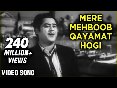 Mere Mehboob Qayamat Hogi (Original) - Mr. X In Bombay - Kishore Kumars Greatest Hits - Old Songs