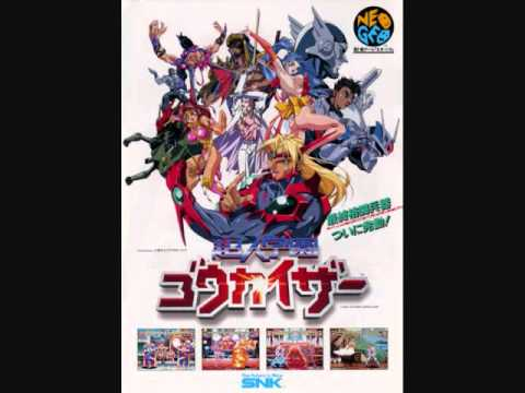Voltage Fighter Gowcaizer Brider Voltage Fighter Gowcaizer Ost