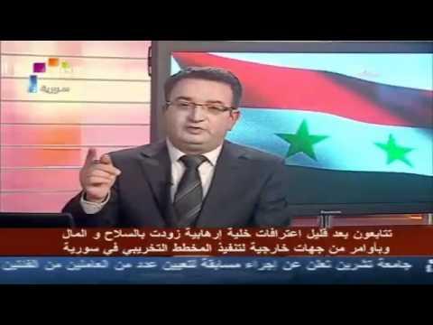 بنت سورية بألف رجال ترعب التلفزيون السوري