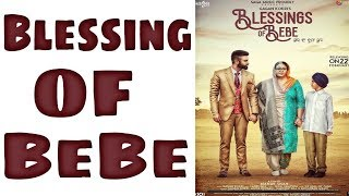 download lagu Blessing Of Bebe  Latest Punjabi Song 2018 gratis