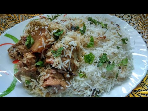 White Chicken Biryani Recipe ~~ Ghare's Kitchen