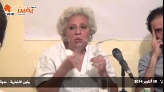 يقين | هدي كامل حسين : لايوجد أمل بخروج قانون عادل للعمل في عهد الوزيرة ناهد العشري