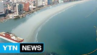 2100년, 해운대 해수욕장이 사라진다? / YTN
