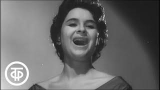 Тамара Миансарова Пусть всегда будет солнце 1962 г