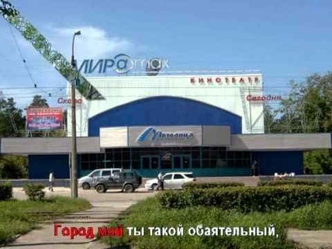 seks-sayt-v-angarske-irkutskoy-oblasti