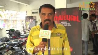 Jeevan At Naiya Pudai Movie Team Interview