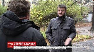 Аваков-молодший заявив про полтичний пдтекст у справ рюкзакв
