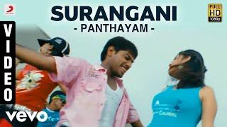 Panthayam - Surangani Video   Nitin Sathyaa   Vijay Antony