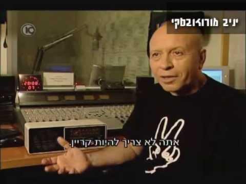 רדיו אינטרנט בישראל 2011 youtube