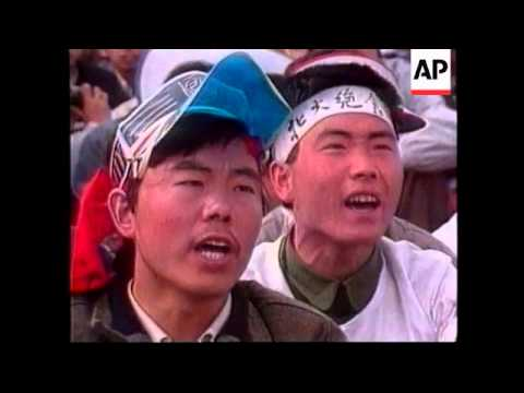 CHINA: 1989 TIANANMEN SQUARE CRACKDOWN: FILE