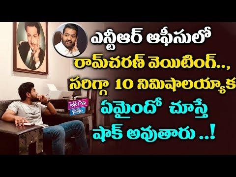 Ram Charan Waiting For NTR At His Office | Aravinda Sametha | Tollywood | YOYO Cine Talkies