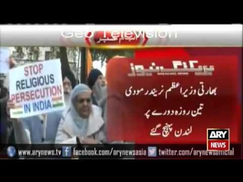 Ary News Headlines 13 November 2015  - Modi welcomed with guard in UK  loud protests