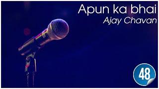 KSM-Praise & Worship-Bro. Ajay Chavan